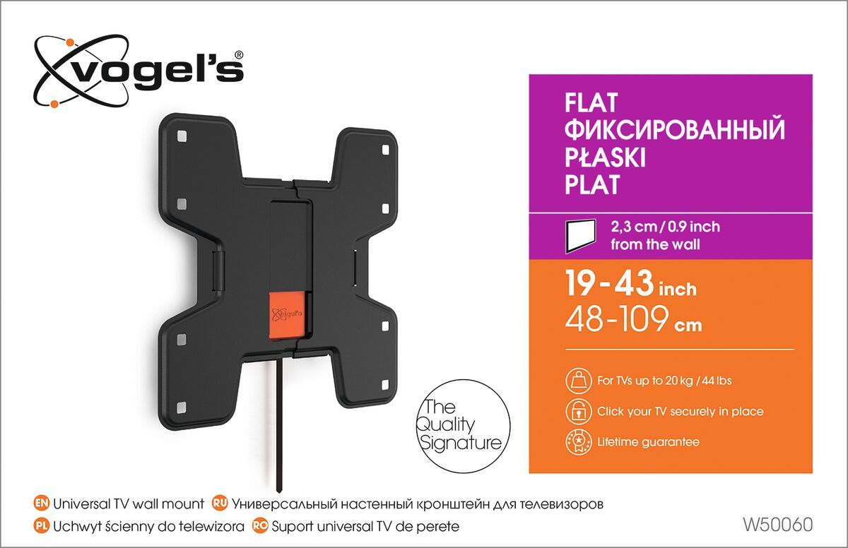 Vogel's - Suitable for up to inch TVs up to kg - Packaging front