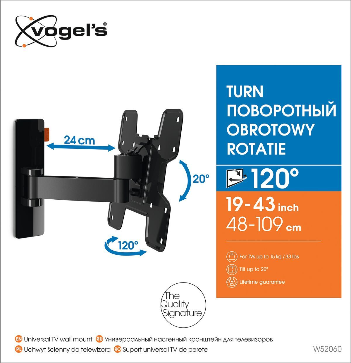 Vogel's W52060 Full-Motion TV Wall Mount (black) - Suitable for 19 up to 43 inch TVs - Motion (up to 120°) - Tilt -10°/+10° - Packaging front