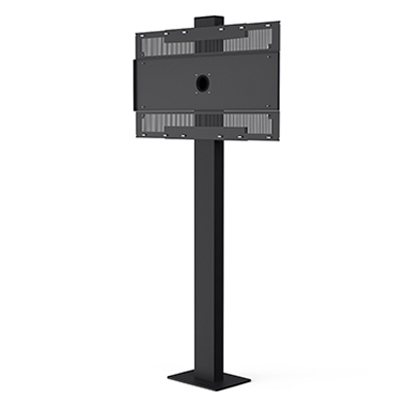 LG outdoor display | LG outdoor | Vloerstandaard | Vogel's