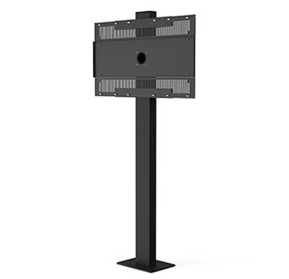 LG Outdoor-Display | LG outdoor | Standfuß | Vogel's